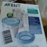 Молокоотсос б/у+новые контейнеры. Фото 3.