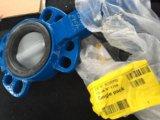 Danfoss 065в7353 дисковый затвор. Фото 1.