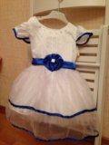 Новое платье 1,5-2,5 года. Фото 1.
