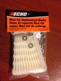 Сменные пластиковые ножи для головки maxi-cut. Фото 1.