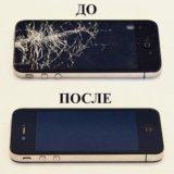 Ремонт iphone, ipad, macbook. Фото 1.