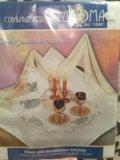 Набор для вышивания скатерть и салфетки. Фото 1.