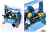 Подарки на праздники. Фото 1.