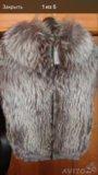 Новый меховой  жилет из чернобурки. Фото 1.