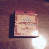 Пасьянс старорусский. Фото 1.