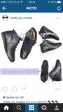 Обувь brioni ❄️ (sale). Фото 1.