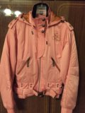 Куртка горнолыжная. Фото 2.
