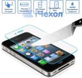 Защитное стекло для iphone 4/4s 5/5s. Фото 2.