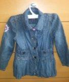 Джинсовый пиджак. Фото 1.