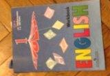 Учебники 1 класс. Фото 2.