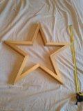 Звезда декоративная деревянная 70 см. 2 шт.. Фото 1.