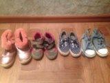 Обувь 25р. Фото 1.