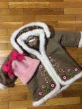 Пальто осень нм на 12 - 18 мес. Фото 1.