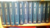 В.и.ленин избранные сочинения. Фото 1.