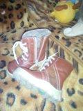 Ботиночки зимние. Фото 1.