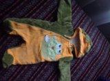 Комбинезон лягушка. Фото 1.
