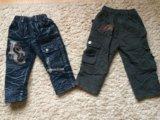 Продам брюки на мальчиков. Фото 1.