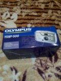 Фотоаппарат olympus trip500. Фото 4.