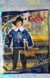 Новогодний костюм на мальчика мушкетер. Фото 1.