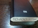 Power bank xiaomi. Фото 3.