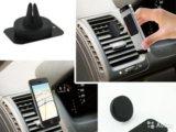 Держатель для телефона магнитный в авто. Фото 2.