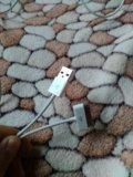 Кабель для зарядки iphone 4/4s. Фото 1.