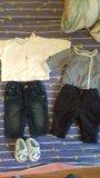 Вещи для малыша пакетом. Фото 4.