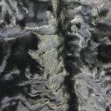 Модное меховое пальто. Фото 2.