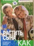 Три книги о детском развитии. Фото 1.