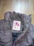 Теплая куртка. Фото 3.