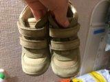 Детский осенние ботинки фирмы ессо. Фото 1.
