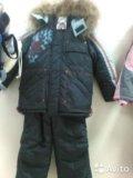 Куртка+ комбинезон. Фото 1.
