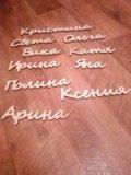 Интерьерные имена из дерева. Фото 1.