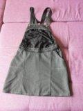 Сарафан для беременных. Фото 2.