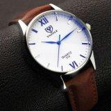 Продам часы. Фото 1.