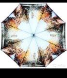 Зонт. Фото 2.