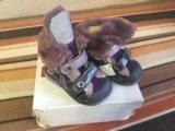 Новые ботинки на шерсти известной фирмы babybotte. Фото 1.