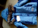 Новый playtoday костюм зима. Фото 2.