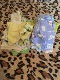 Пакетом для малыша до 3 месяцев. Фото 1.