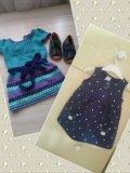 Платье вязаное для девочки 3-6 мес. Фото 1.