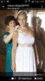 Свадебное платье!фата,перчатки!. Фото 1.