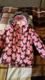 Куртка kerry (зима). Фото 1.