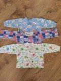 Пижамы для малыша. Фото 2.