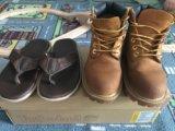 Ботинки timberlands + шлёпанцы gap. Фото 3.