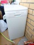 Посудомоечная машина. Фото 3.