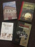 Новые книги. Фото 4.