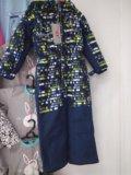 Зимняя детская одежда. Фото 1.