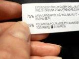 Осеннее пальто zara! дешевле одну неделю!. Фото 2.