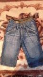 Бриджи джинсовые. Фото 1.