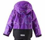 Новая куртка reima  128+. Фото 2.